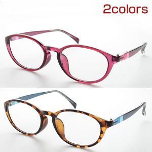 イオックス 度付き IP-1011 メガネ 丸型 TR90 軽量 ラウンド めがね 伊達眼鏡 シンプル ユニセックス メンズ お得 レディース 快適 スリム 柔らかい 軽い|squacy