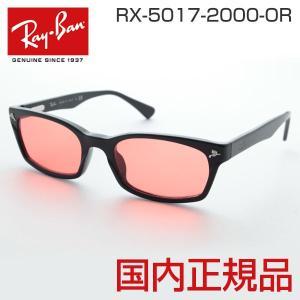 レイバン RAYBAN サングラス レンズセット 5017-2000-OR 降谷着 メガネ ドラゴンアッシュ 専用ケース付属 UVカット スタッズ オレンジ|squacy