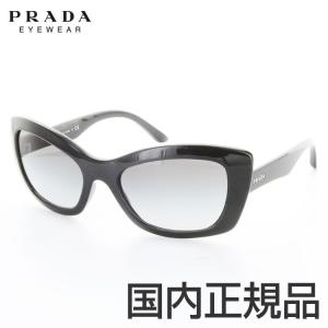 プラダ サングラス PR-19MS 1AB3M1 56サイズ  ファッション PRADA ブランド UVカット 紫外線防止|squacy