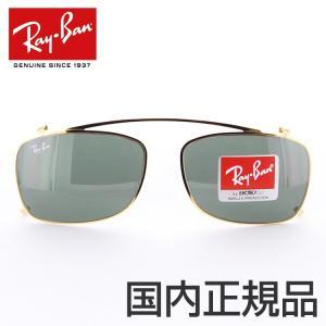 レイバン サングラス RX5228C 250071 RayB...