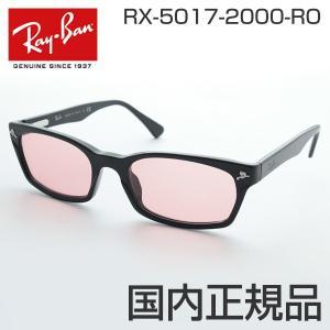 レイバン RAYBAN サングラス 5017-2000 ロゼ クロセル 人気 ドラゴンアッシュ 専用ケース付属 UVカット 定番 スタッズ 人気|squacy