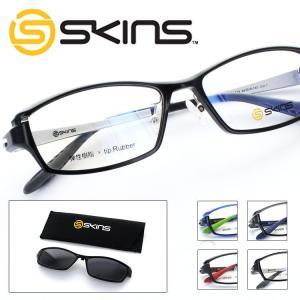 スキンズ メガネ フレーム サングラス クリップオン SK-116 54サイズ スクエア ユニセックス 男女兼用 SKINS 偏光レンズ ポラライズド 眼鏡 スポーツ 軽量|squacy