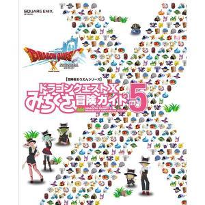 ドラゴンクエストX みちくさ冒険ガイド Vol.5 squareenix-estore