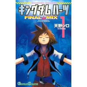 キングダム ハーツ FINAL MIX(1)|squareenix-estore