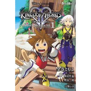 GAME NOVELS キングダム ハーツII Short Stories Vol.1 OTHER DIAMONDS squareenix-estore