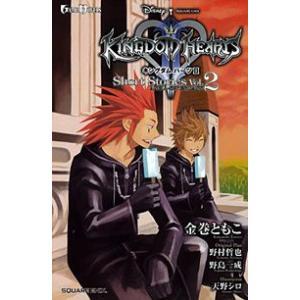 GAME NOVELS キングダム ハーツII Short Stories Vol.2 Axel Seven Days squareenix-estore
