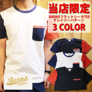 BARNS バーンズ 半袖 Tシャツ BARNS OUTFITTERS クレイジー パターン  カットソー 派手|squeezecoconuts