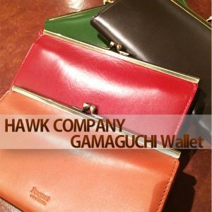 ホークカンパニー/がま口サイフ/レディース/Hawk Company/レザー財布 squeezecoconuts