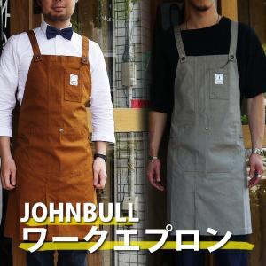 JOHNBULL ジョンブル エプロン カフェエプロン メンズ レディース アメカジ ワークエプロン ガーデニングエプロン コットン 日本製 帆布|squeezecoconuts