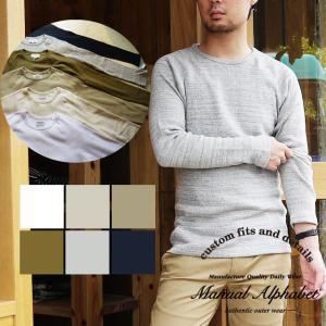 Manual Alphabet マニュアルアルファベット 長袖Tシャツ メンズ カットソー 長袖 ロンT マニュアルアルファベッド フライス フィット|squeezecoconuts