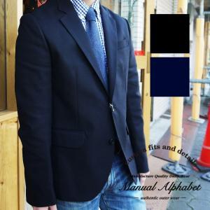 Manual Alphabet マニュアルアルファベット テーラードジャケット メンズ テーラード ジャケット ブレザー 紺ブレ 黒 ブラック ネイビー|squeezecoconuts