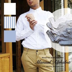 Manual Alphabet マニュアルアルファベット 長袖シャツ メンズ オックスフォードシャツ オックス シャツ 無地 ボタンダウンシャツ 白|squeezecoconuts