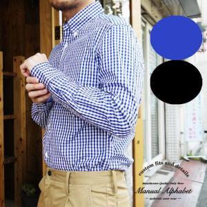 Manual Alphabet マニュアルアルファベット ギンガムチェックシャツ 長袖シャツ メンズ チェック シャツ 無地 ボタンダウンシャツ 白 ホワイト|squeezecoconuts