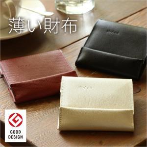 09c4e6d083db アブラサス 薄い財布の商品一覧 通販 - Yahoo!ショッピング