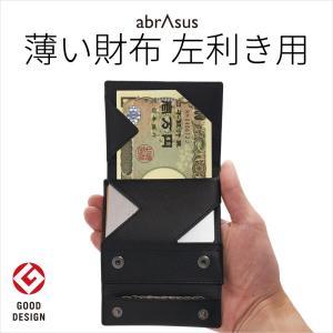 左利き 財布 薄い財布 abrAsus(アブラサス) メンズ 二つ折り革財布 srcc