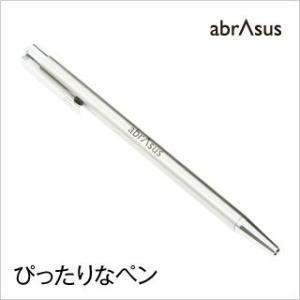 ぴったりなペン abrAsus + ZEBRA|srcc