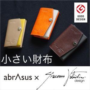 財布 三つ折り abrAsus(アブラサス) 小さい財布 オロビアンコ 代表デザイナー監修|srcc