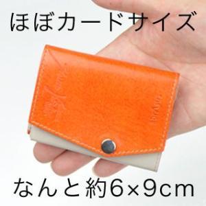 財布 三つ折り abrAsus(アブラサス) 小さい財布 オロビアンコ 代表デザイナー監修|srcc|02