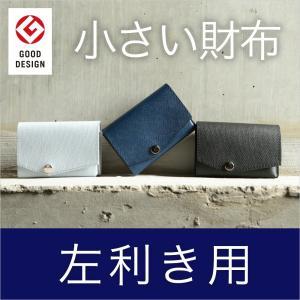左きき 財布 小さい財布 abrAsus(アブラサス)メンズ 三つ折革財布