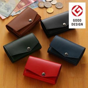 小さい財布 abrAsus(アブラサス)最上級ブッテーロ レザー エディション|srcc