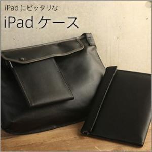 iPadケース|srcc