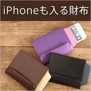 iPhoneも入る財布 abrAsus THINKING-HANDS ICカード iPhone5S,iPhoneSEケース|srcc