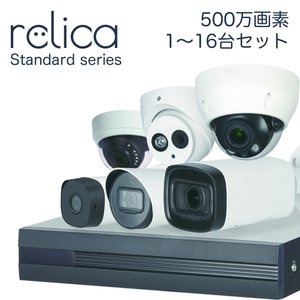 防犯カメラ 監視カメラ 屋外用 AHD2.0 全天候型 IR暗視 初心者向け防犯カメラキット 「ホームカメラシステム」 ハイビジョン対応