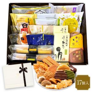 焼き菓子 詰め合わせ 11種28個入 和洋菓子詰合せ 山口銘...