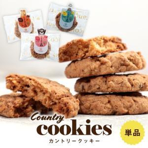クッキー 単品 プチギフト 退職 お菓子 個包装 結婚式 プレゼント