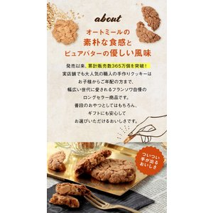 クッキー 単品 プチギフト 退職 お菓子 個包装 ホワイトデー 結婚式 プレゼント|srr-shop|02