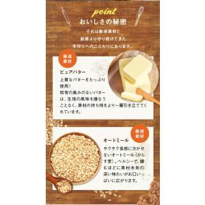 クッキー 単品 プチギフト 退職 お菓子 個包装 ホワイトデー 結婚式 プレゼント|srr-shop|03