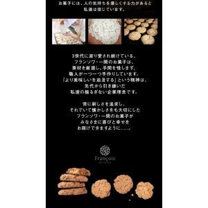 クッキー 単品 プチギフト 退職 お菓子 個包装 ホワイトデー 結婚式 プレゼント|srr-shop|07