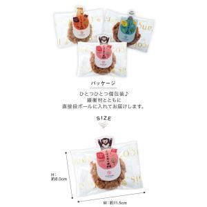クッキー 単品 プチギフト 退職 お菓子 個包装 ホワイトデー 結婚式 プレゼント|srr-shop|08