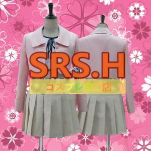うたの☆プリンスさまっ♪七海春歌  コスプレ衣装 コスチューム アニメ 変装 イベント|srs-h