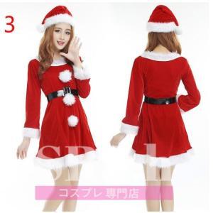 クリスマス 衣装 サンタ コスプレ サンタクロース衣装 パーティードレス レディース サンタ服 仮装 コスチューム|srs-h
