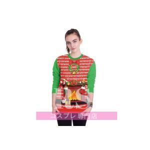 新しいデザイン 2018 秋 冬 クリスマス 衛の衣 長袖 クリスマス 衣装コスプレ サンタクロース衣装 パーティードレス レディース サンタ服 仮装 コスチューム|srs-h