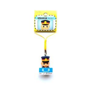 しまてつコスチュームキューピー第2弾 〜『幸せの黄色い列車王国』開国記念〜  大好評、しまてつコスチ...