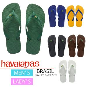 サンダル ビーチサンダル ハワイアナス havaianas BRASIL ブラジル メンズ レディー...