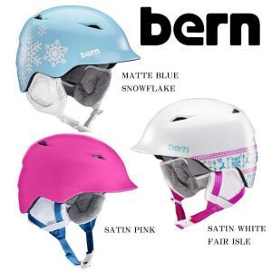 ヘルメット スノーボード キッズ bern バーン CAMINA カミナ キッズ ヘルメット スノー...