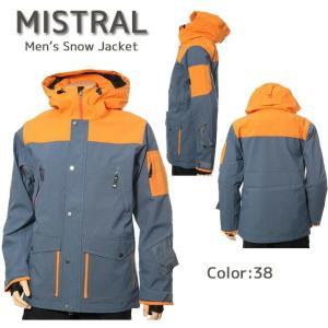 スノージャケット メンズ MISTRAL ミストラル スノーボード ジャケット スティールブルー ス...
