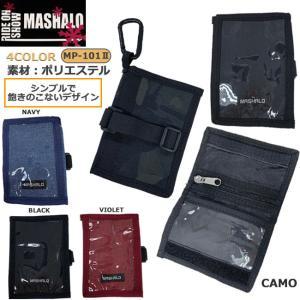 送料無料 MP-101 MASHALO パスケース チケット ホルダー スキー スノーボード