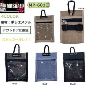 送料無料 MP-601 MASHALO パスケース チケット ホルダー スキー スノーボード