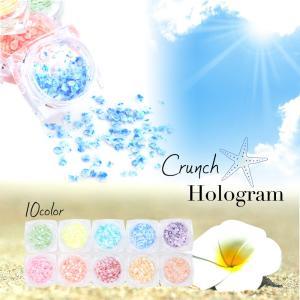 大理石の色彩が美しい クランチホログラム 10色 パステルカラー sry30