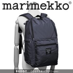 marimekko【マリメッコ】 『BUDDY』026994-900(COAL) バックパック 【返品交換不可】【ラッピング不可】