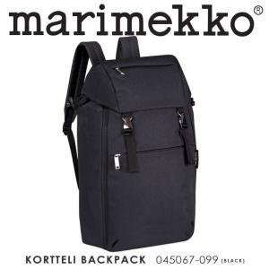 marimekko【マリメッコ】 『KORTTELI BACKPACK』045067-099(ブラック) コルッテリバックパック 【返品交換不可】【ラッピング不可】|ss-k-mart