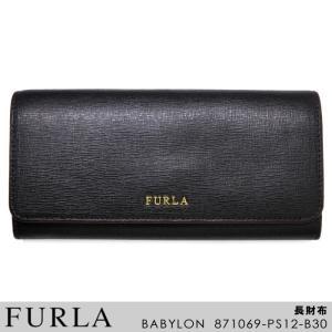 FURLA【フルラ】 BABYLON『871069-PS12-B30(ONYX)』 長財布【返品・交換不可商品】|ss-k-mart