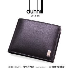 dunhill【ダンヒル】/SIDECAR/ 『FP3070E』 メンズ二つ折り財布(ダークブラウン)【返品・交換不可商品】|ss-k-mart