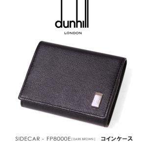 dunhill【ダンヒル】/SIDECAR/ 『FP8000E』 メンズ小銭入れ/コインケース(ダークブラウン)【返品・交換不可商品】|ss-k-mart