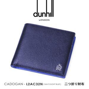 dunhill【ダンヒル】/CADOGAN/ 『L2AC32N』 メンズ二つ折り財布(NAVY/LIGHT BLUE) 【返品・交換不可商品】|ss-k-mart