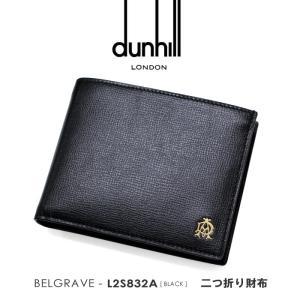dunhill【ダンヒル】/BELGRAVE/ 『L2S832A』 メンズ二つ折り財布(ブラック) 【返品・交換不可商品】|ss-k-mart